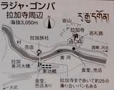 ラギャ地図