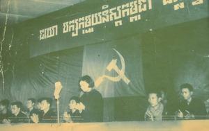 クメール・ルージュの党大会