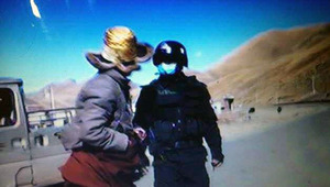 The-Banned-Film-in-Chendo-county-Qinghai