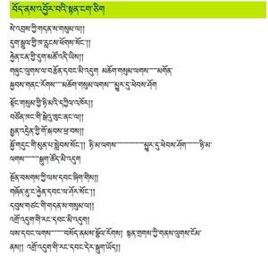 khabdha
