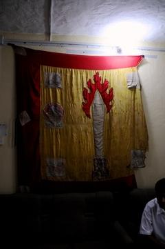 チュシ・ガントゥックの旗