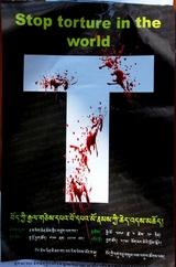 世界拷問反対の日