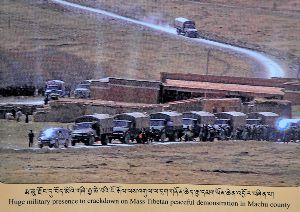 チベットの武装警官隊