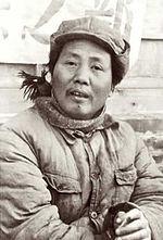 150px-Mao_Zedong_in_Yan'an2