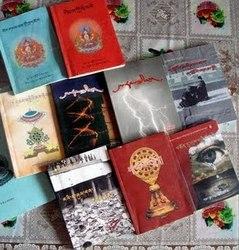 2008年以降出版されたチベット語書籍類