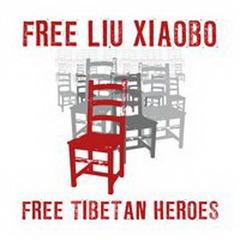 Free Lui Shaobo /Free Tibet