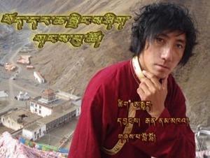 tibetan-singer-lolo-305