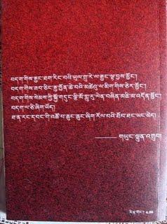 ユン・ルンドゥップの遺詩集2