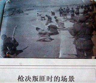 チベットの文革