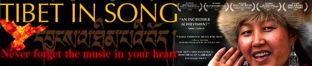 チベットインソング