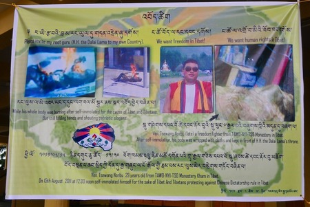 21.8.2011 Thuklhakan