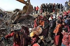ジェクンド大地震 14.4.2010