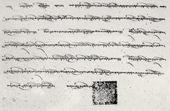 1921年、第一回エベレスト登山隊にチベット政府が与えた許可証