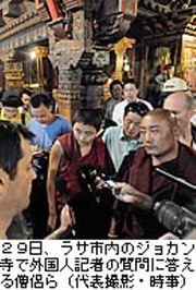29.6.2010 Lhasa