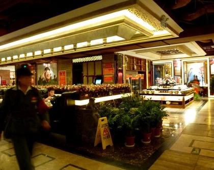 ラサ文革レストラン3