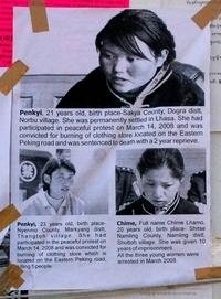 25.4.09 パンチェン・ラマ 街の張り紙