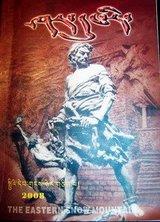 「シャルトゥンリ」チベット語雑誌