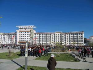 チベット青海省の学生デモ、チャプチャ