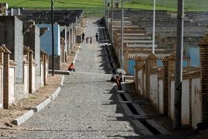 遊牧民強制移住村