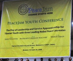27.10.09 TCV Peace Jam 4人のノーベル平和賞受賞者とともに・5