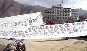 kyegudo-protest-305