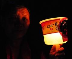 22.10.09 4人の死刑執行に抗議するデモと集会3