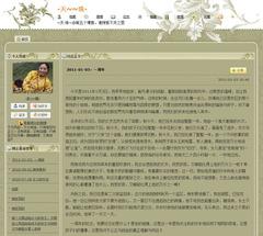 ドルカ・ツォのブログ