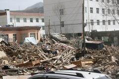 ジェクンド大地震
