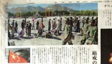 11月15日京都新聞