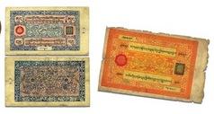 チベット紙幣