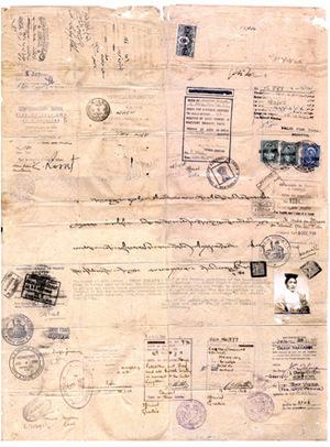 チベットのパスポート
