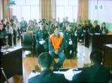 ツルティム・ギャツォの裁判