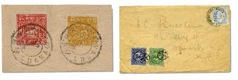 チベットの切手によりニュージャージーに送られた手紙