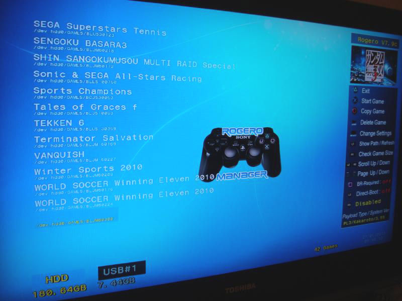 Lv 2 patch ps3 3 55 inch