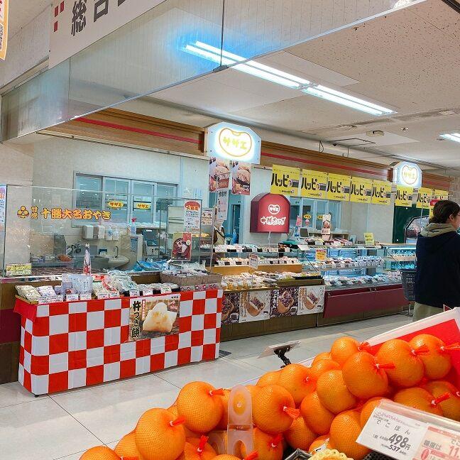サザエ イオン紋別店