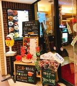 キリンシティ 梅三小路店