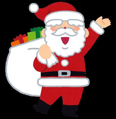 christmas_santa_hello