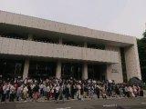 昭和女子大学人見記念講堂到着