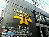 TSUTAYA O-EAST到着
