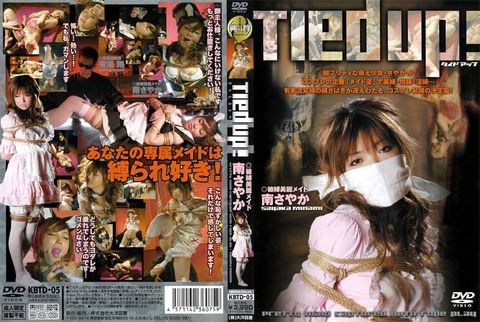 Tied up! 南さやか