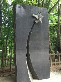 宮沢賢治記念館入口