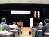 大谷氏の講習会