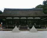 賀茂別雷神社-立砂
