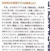 日経パソコン記事一部