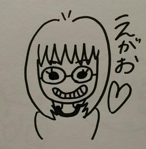 20160329_072904