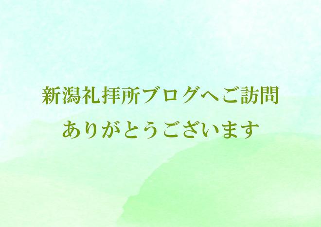 blog-message