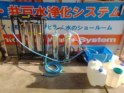 自社工場にて水質検査1