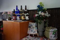 関谷酒造工房内1