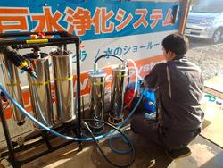 自社工場で水質検査3