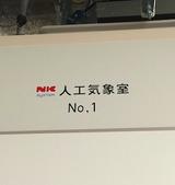 nk system1